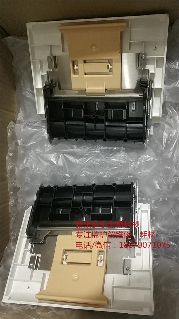 飞利浦FM20、FM30胎儿监护仪抽屉价格、维修