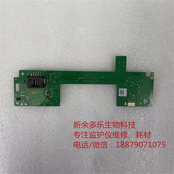 M2703-26440|飞利浦FM20、FM30胎儿监护仪触摸驱动面板